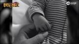 视频:杰森斯坦森升级当爹!罗茜晒儿子小手照