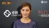 视频:蔡卓妍默认恋情 新男友旧爱送祝福否认曾求复合