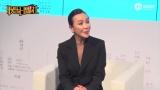 视频:刘嘉玲回应成为奥斯卡新评委 表示很荣幸