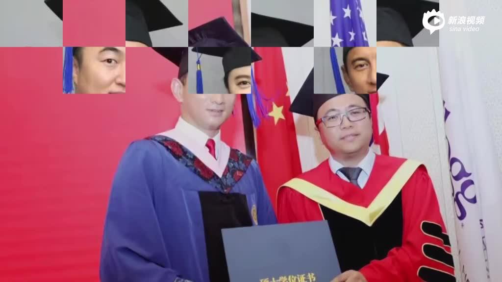 吴奇隆北大EMBA毕业