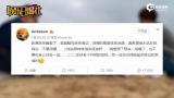 视频:女儿奴的日常!邓超太爱小花妹妹称不想她结婚