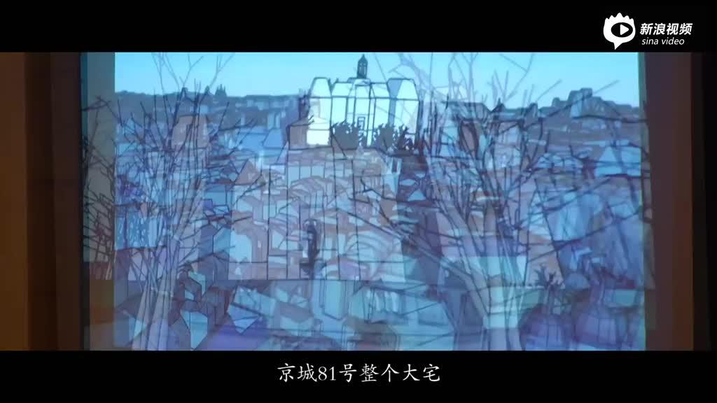 《京城81号2》映前版预告