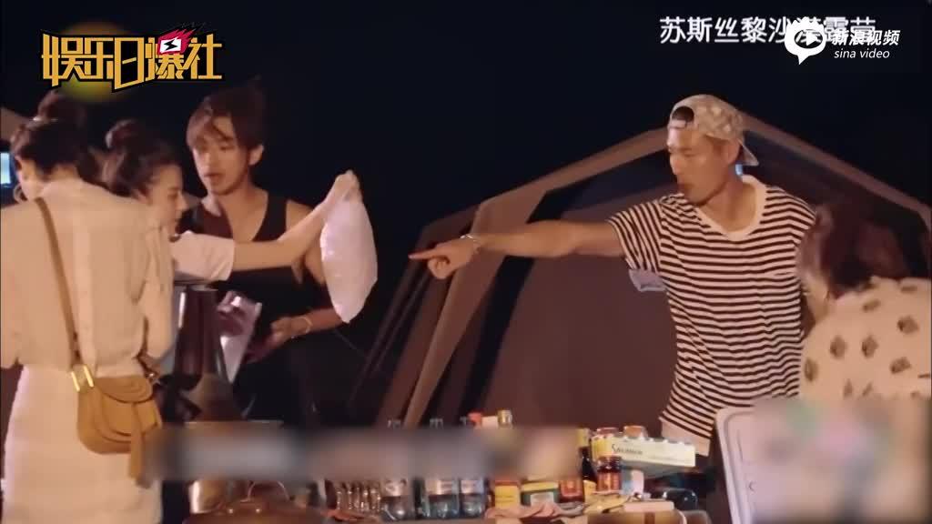 陈柏霖赖雨濛合演《火王》