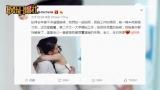 视频:结婚一周年陈妍希表白陈晓称老公是我温暖的依靠