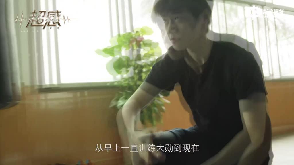《超感》首曝幕后特训花絮