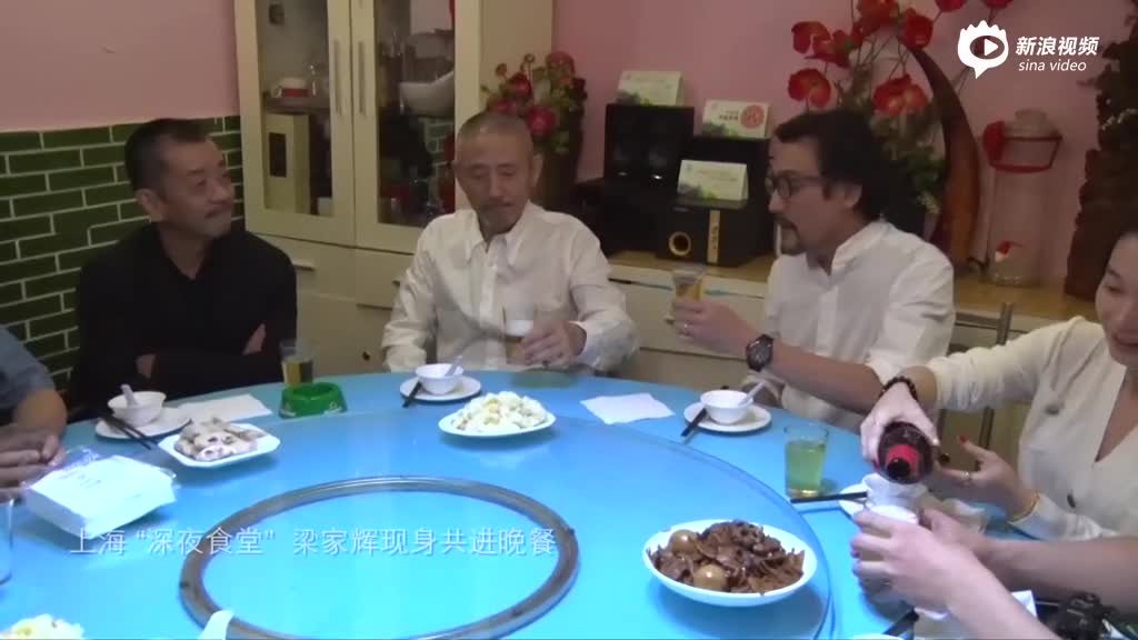 《深夜食堂2》上海行特辑