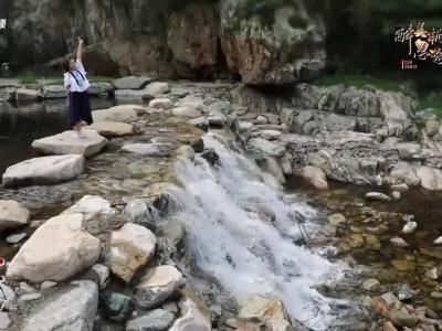 泰山彩石溪总结花絮