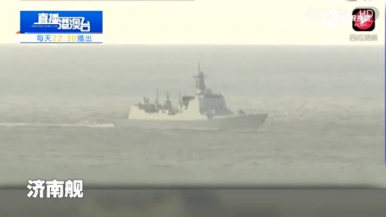 辽宁舰抵港欢迎仪式上航母编队指挥员丁毅中将致辞
