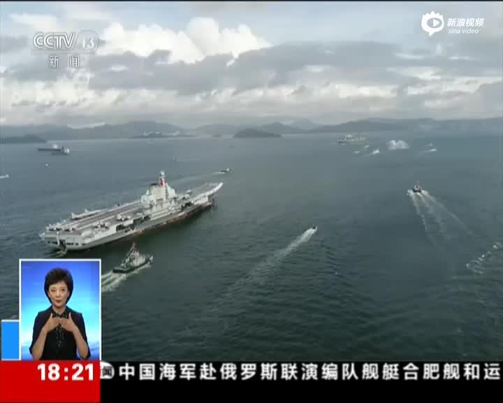 辽宁舰航母编队向香港市民开放:首批香港民众登上辽宁