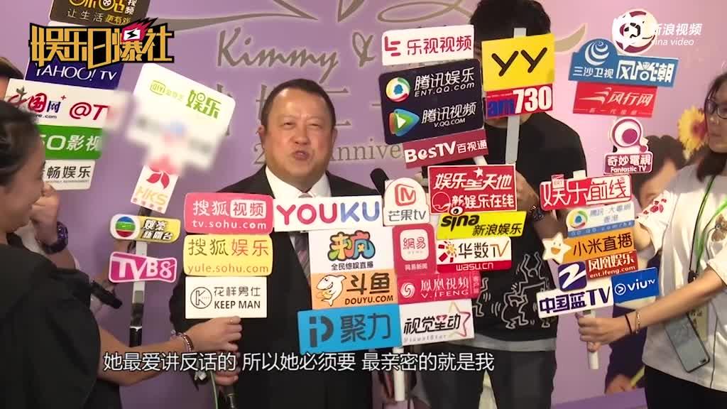 """曾志伟被封""""最讨厌男艺人"""""""