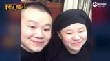 视频:大家来找茬!岳云鹏和女子撞脸分不清谁是本尊