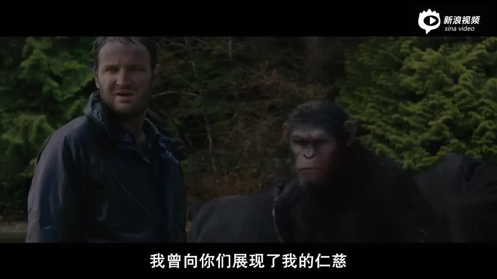 猿力觉醒追溯版预告