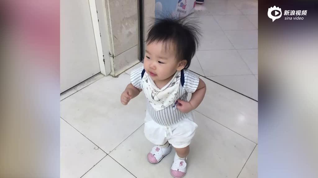 伊能静女儿米粒学会走路