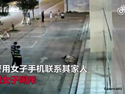 醉酒女子当街撒泼 脱衣打滚还飞腿猛踹警察
