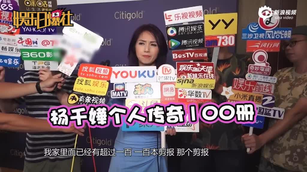 杨千嬅首度母女档拍广告