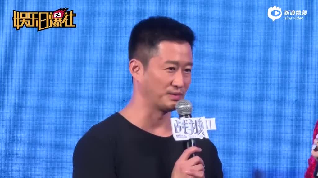 吴京现场狂怼网友质疑