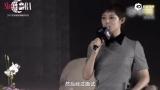视频:孙俪马云认识多年笑称是网友 曾去湖畔大学旁听