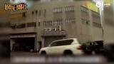 视频:成龙香港豪宅曝光!大型游戏间健身房看呆网友