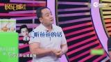 视频:杨幂父亲曝女儿最爱吃糊塌子 称刘恺威不敢当他面吸烟