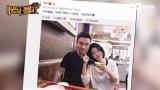 视频:小S依偎许雅钧怀里一脸幸福 称老公是唯一的帅哥