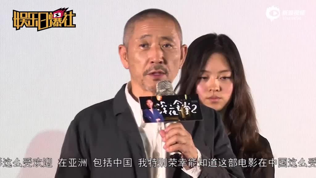 小林薰来京宣传《深夜食堂2》