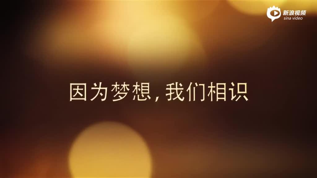 《十万个冷笑话2》发布特辑