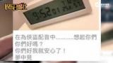 视频:刘德华晒复工照精神不错 这26字让粉丝兴奋开心
