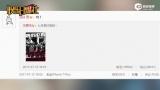 """视频:马思纯秀恩爱称七月是欧豪的 """"安生""""周冬雨惊了"""