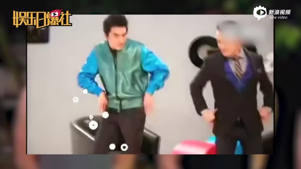 胡歌妖娆热舞毫无偶像包袱