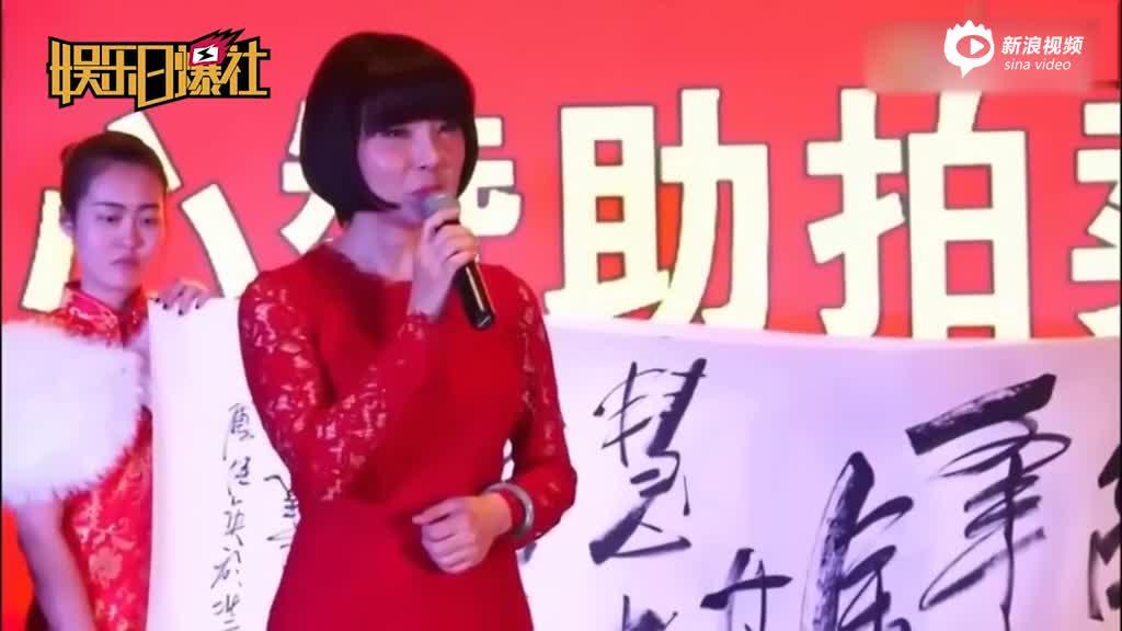 陈红与前夫股权纠纷再开庭