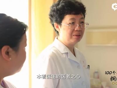 【100个微笑】陈锦红