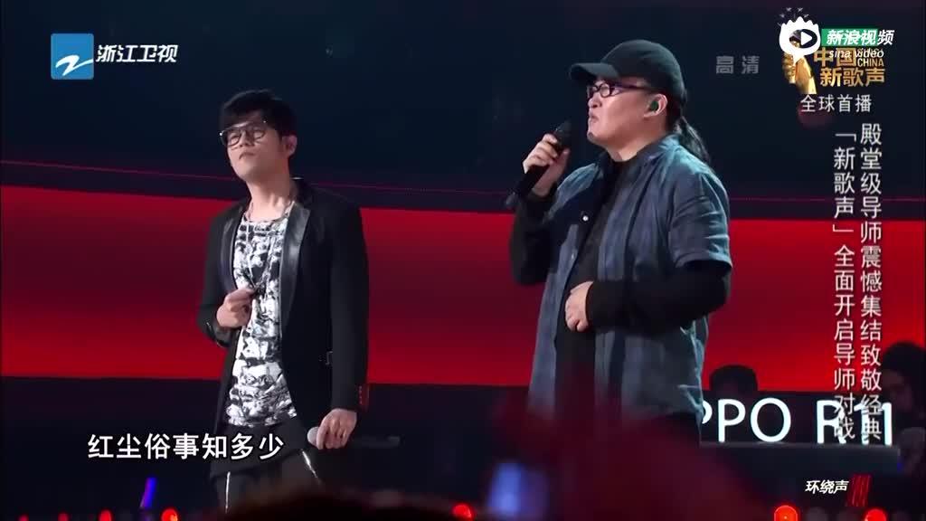 《中国新歌声》四导师合唱