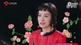 视频:吴昕首谈网络暴力难自持 失控落泪哭花了妆