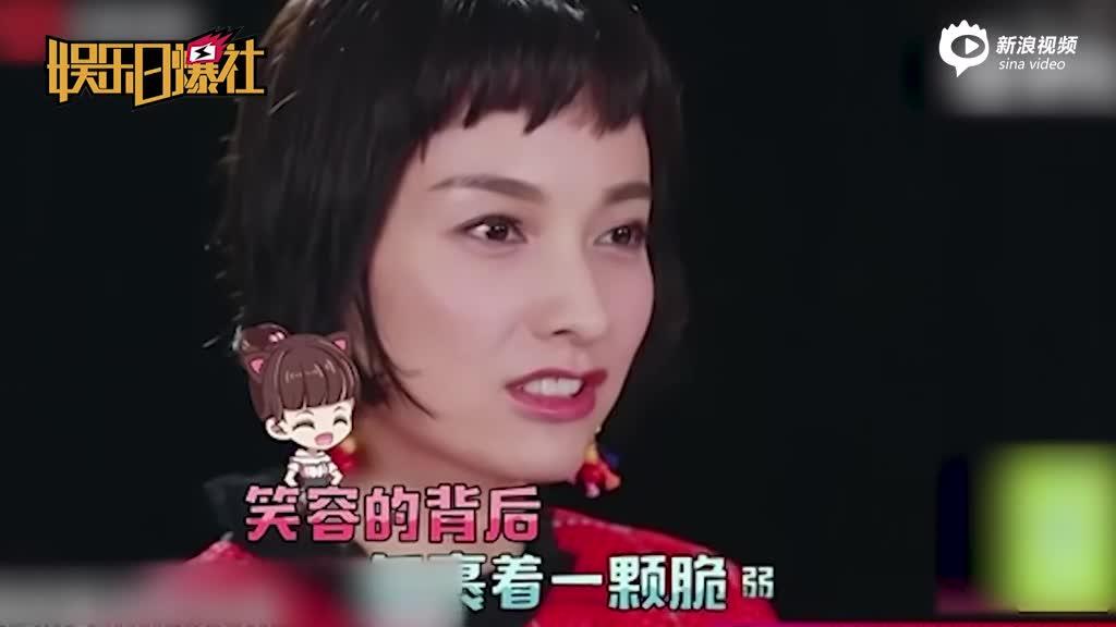 吴昕谈网络暴力失控痛哭