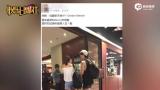 视频:蔡依林旧爱锦荣约会混血辣模 打扮轻便互动自然