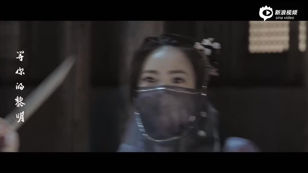 《思无来》人物剧情版MV虐心首发