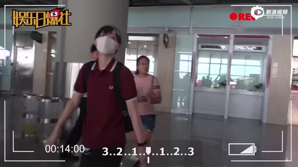 李斯丹妮现身北京机场