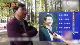 视频:王思聪被街头相亲嫌弃 家长称他太帅可能买不起房