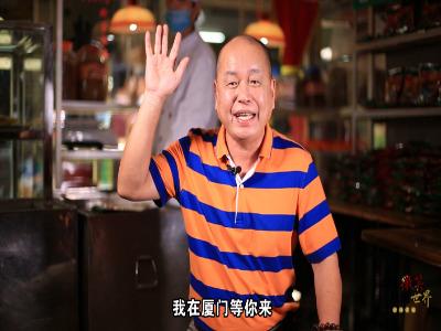 100个微笑:陈祥萍