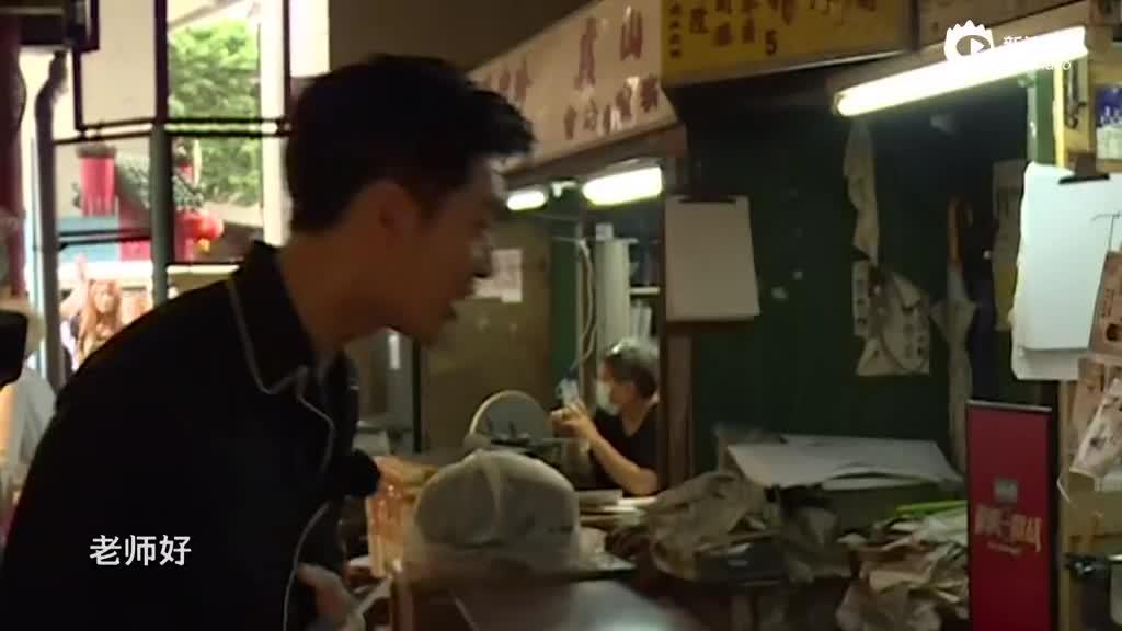 极限挑战第三季香港篇预告