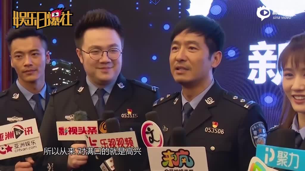 郭晓东首次出演警察