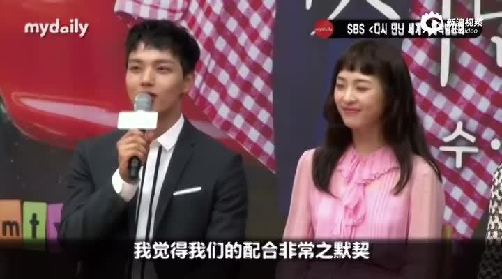 SBS《重逢的世界》发布会