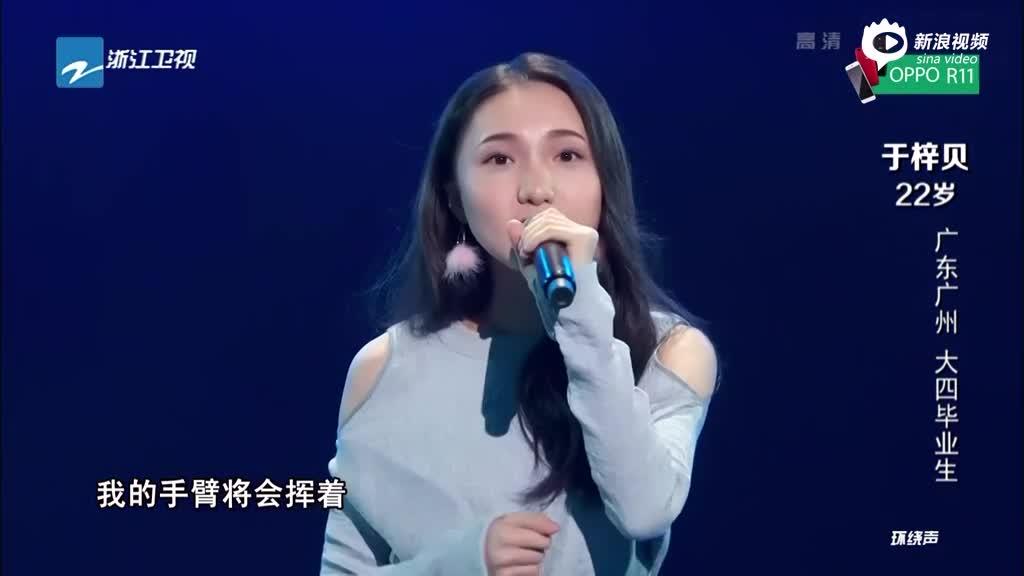 于梓贝演唱李荣浩《模特》