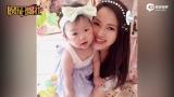 视频:伊能静怀抱女儿献吻 小米粒粉色房间似公主屋