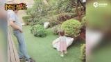 """视频:昆凌晒小周周全身照!爱女""""混血金发""""成亮点"""