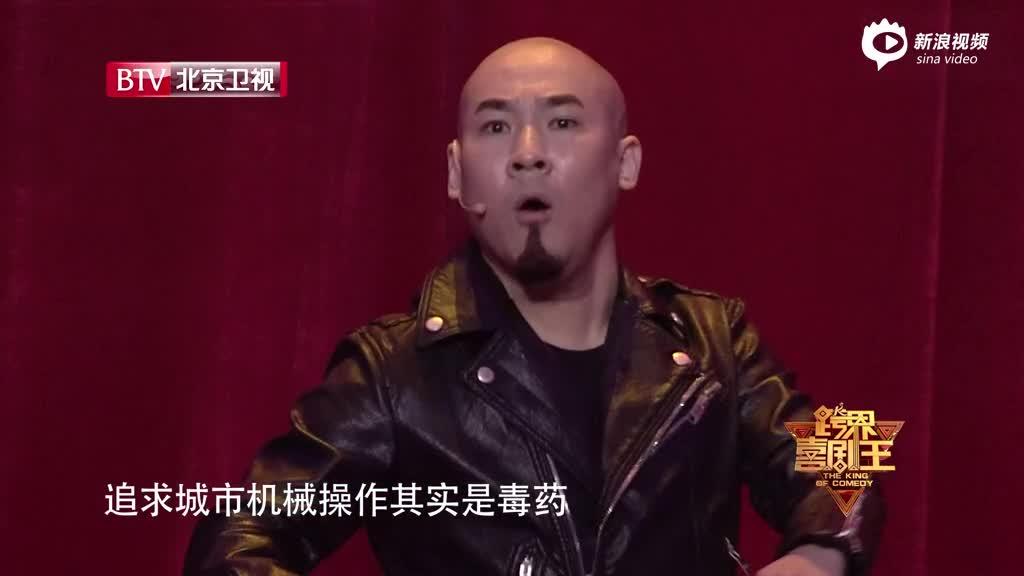 《跨界喜剧王》邓紫棋皮裤舞
