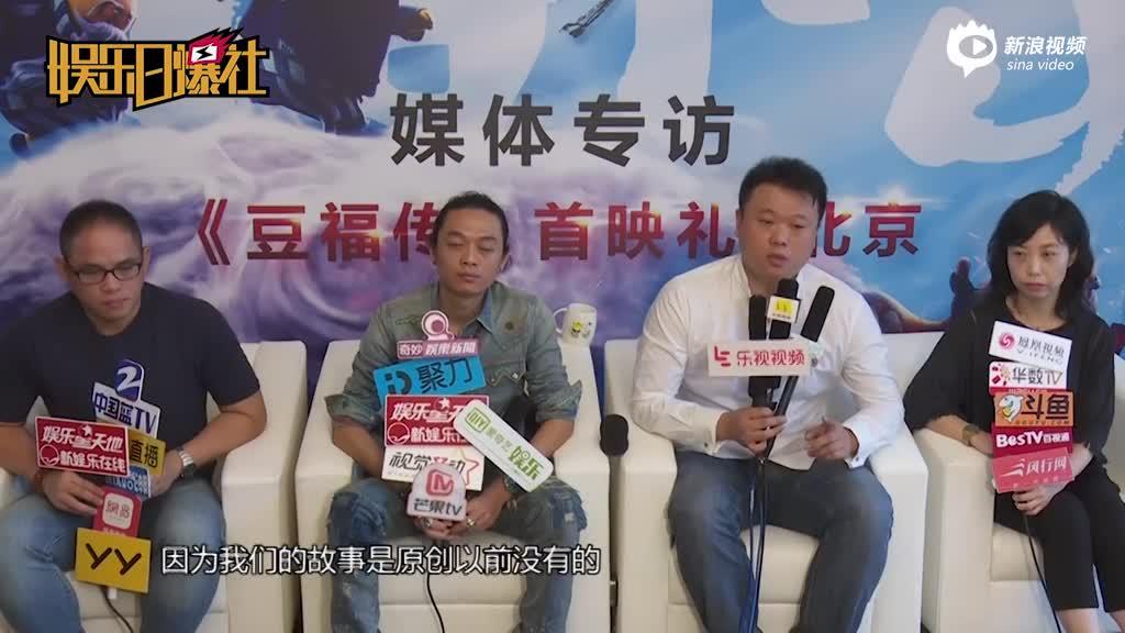 王力宏助阵《豆福传》首映