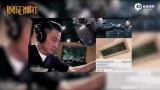 视频:刘德华重伤后终于宣布复出 下月将亮相新片首映