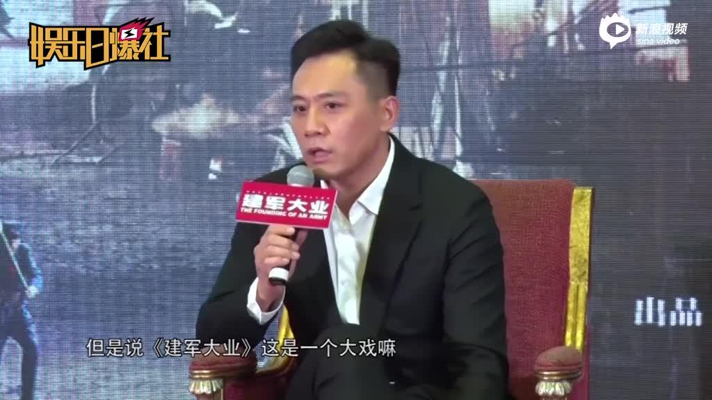《建军大业》刘烨拒称特型演员被曝爱欺负马天宇欧豪