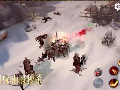 《大唐无双》唯美版诠释最佳同屏群战